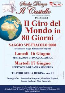 2008-giro-del-mondo