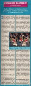 Articolo pubblicato il 22 Agosto 2011